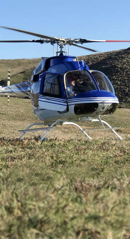 Image of a helicopter